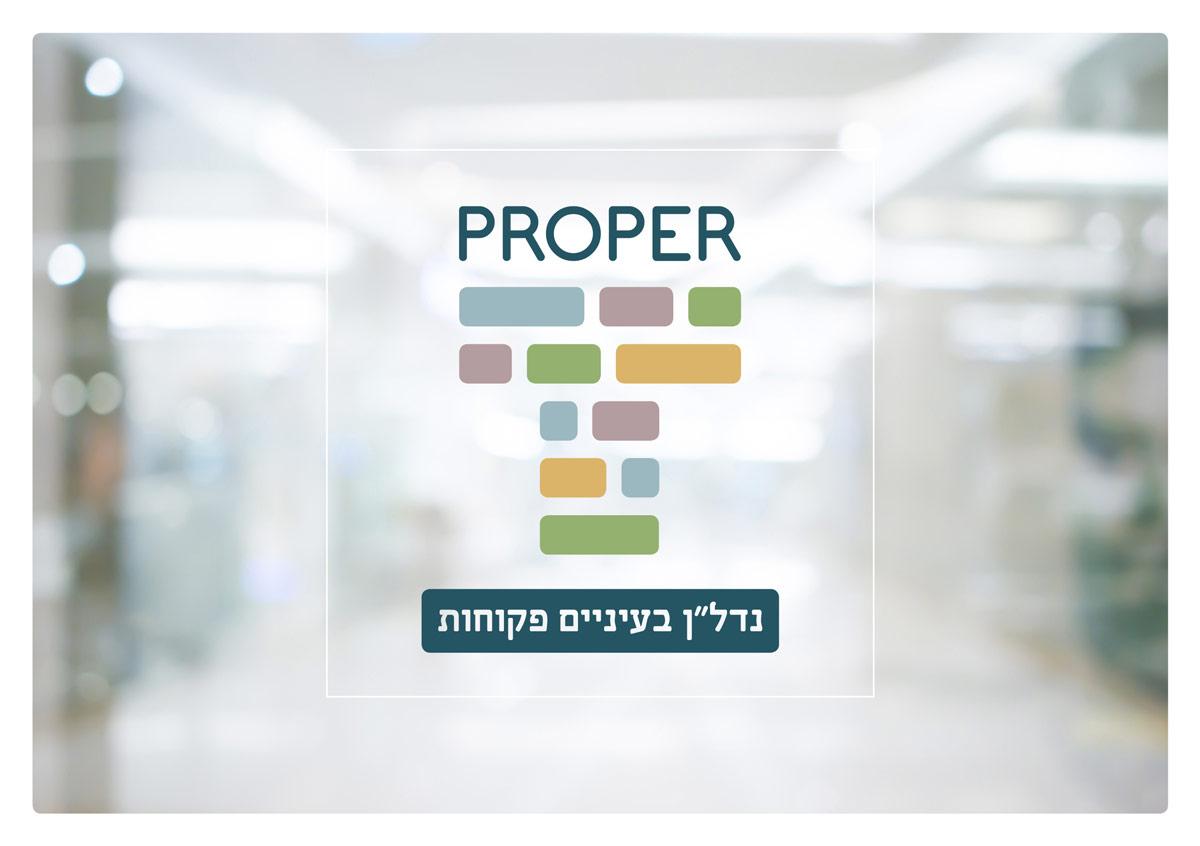 properT_identity6